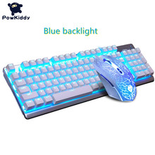 POWKIDDY G800 Internet Cafe, E-Sports, Office, Home Games, Real Machinery, Green Axis, Jianpan Mouse Set
