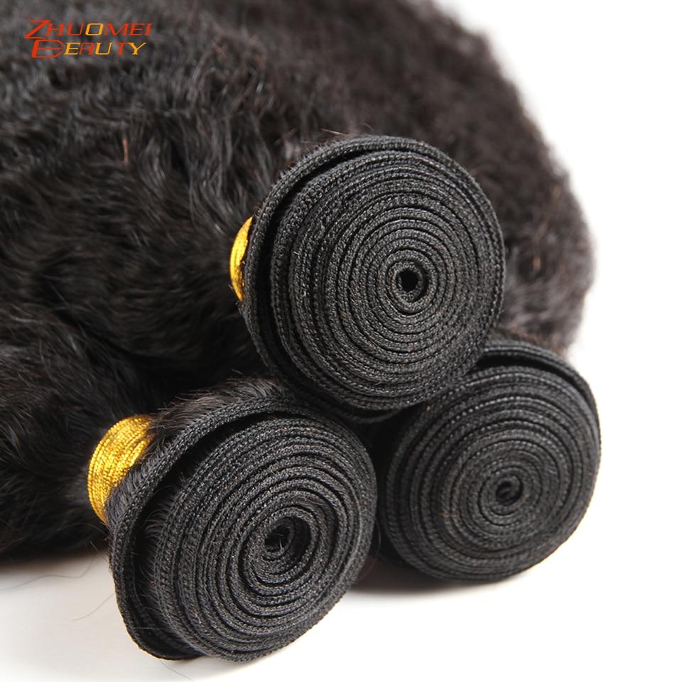 Kinky reta feixes de tecer cabelo humano remy peruano feixes de cabelo relação profissional 100% extensões de cabelo humano 1/3/4 pces 8 28 - 4