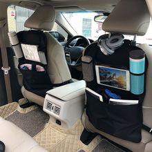 Органайзер для заднего сиденья автомобиля переднее сиденье хранения детей Карманный мешок Авто Путешествия Kick коврик K1KC