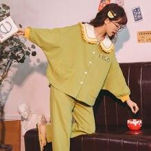 Осенне зимняя Хлопковая пижама xifer женские брюки с длинным