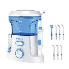 Wasser Flosser 600ml Munddusche 7 Multifunktionale Jet Tipps Dental Wasser Flosser für Hosenträger Pflege Zähne Reinigung Familie