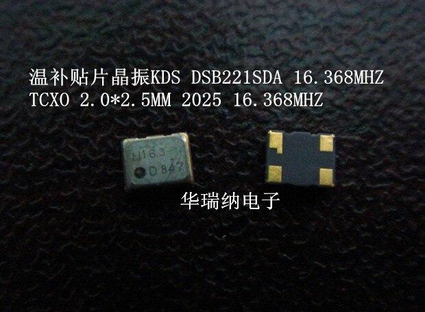 5pcs 100% New And Orginal Temperature Subsidy Chip Crystal TCXO 2025 2.0X2.5MM Small Size 16.368MHZ 16.368M