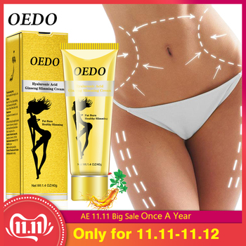 OEDO slimming cream hyaluronic acid ginseng weight loss cream, reduce fat loss, burn fat loss cream, healthy burn fat cream image