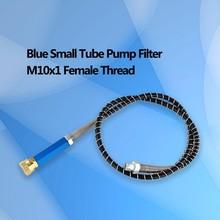 PCP страйкбол ручной насос сепаратор водяного масла с женский быстроразъемный M10x1 Резьба свободный фильтр элемент воздушный компрессор