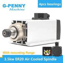 جديد وصول! 3.5kw ER20 مبرد هواء لمحرك المغزل 4 قطعة محامل 0.01 مللي متر دقة 220 فولت/380 فولت الخشب العمل المغزل تبريد الهواء