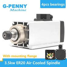 New Arrival! 3.5kw ER20 Air Cooled Spindle Motor 4 pcs bearings 0.01mm accuracy 220v/380v wood working spindle air cooling