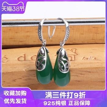 red silver earrings long drop earrings temperament female eardrop is suitable for the Chinese New Year winter earrings