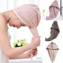 Твист сухой душ микрофибра волосы обертывание полотенце Сушка ванна спа голова Кепка шапка для женщин