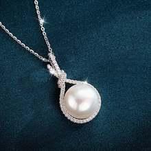 Женское Ожерелье чокер с жемчужинами и бриллиантами