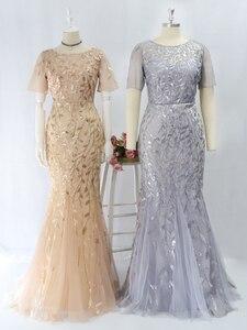 Image 5 - בורגונדי שושבינה שמלות אי פעם די אלגנטי בת ים O צוואר נצנצים מסיבת חתונת שמלת פורמליות שמלות Robe De Soiree 2020