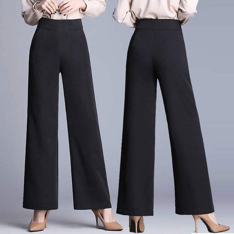 Autumn New Style Loose Pants WOMEN'S Ninth Pants High-waisted Loose-Fit Business Trousers Large Size Slimming Elegant Straight-l