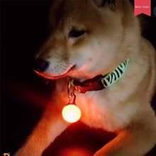 Собака светильник лампа для животных светодиодный кулон собака Ночная безопасность Продукты против подвесного светильника домашнее животное многоцветный