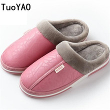2019 Women Winter Plush Slippers Non Slip Indoor For