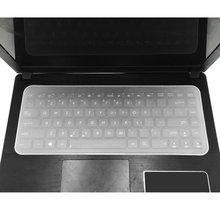 Крышка клавиатуры кожи, водонепроницаемый, пылезащитный, силиконовой пленки, клавиатуры планшета защитная пленка, для 13-17 дюймовый ноутбук