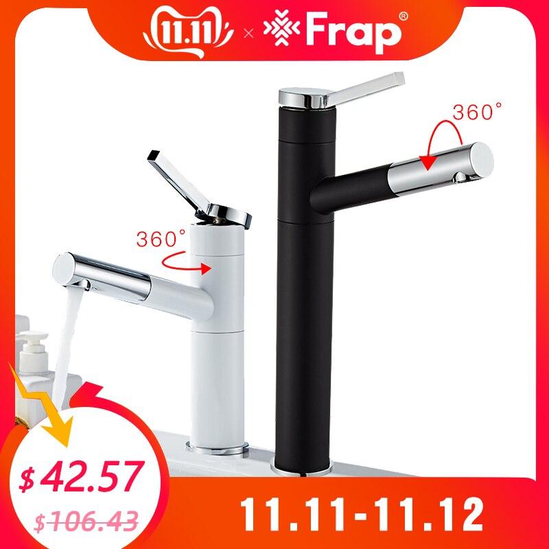 Robinet de lavabo FRAP retirer le robinet d'évier de bassin de salle de bains robinet simple de cascade de poignée d'eau froide et chaude mélangeur d'évier de navire de grue