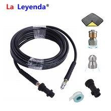 LaLeyenda 5800psi Druck Washer Schlauch kit 6M 10M 15M 20M für Karcher K2 K7 kostenloser Auto Waschen tuch 1/4 zoll Kanalisation Schnur Wasser Rohr