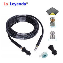 LaLeyenda 5800psi Pressure Washer Hose kit  6M 10M 15M 20M for Karcher K2 K7 free Car Wash Cloth 1/4 inch Sewer Cord Water Pipe