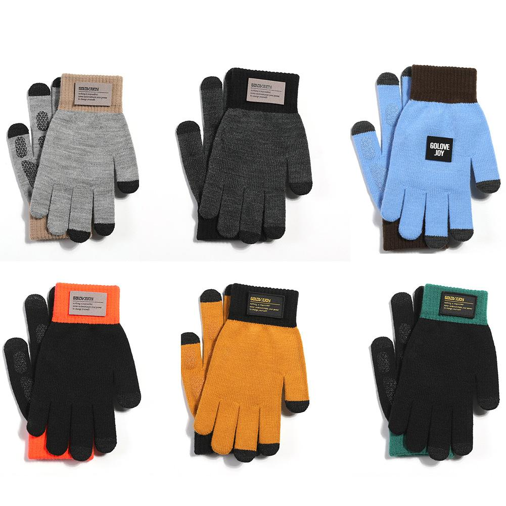 2019 new Winter Outdoor Sports Running Glove Warm Touch Screen Gym Fitness Full Finger Gloves For Men Women Knitted Magic Gloves
