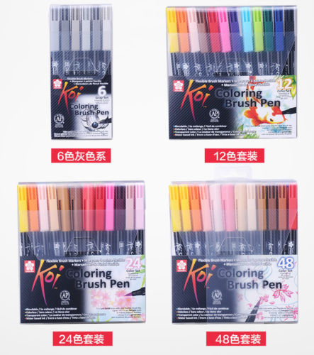 Sakura Koi Coloring Brush Pen XBR 6 Gray/12/24/48 Colors Brush Water Color Pen