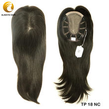 "TP18 14"" Fine Mono Wig Topper for Women Natural Straight Human Hair Clip in Toppers Toupee Women 120% Density Hair Pieces(China)"