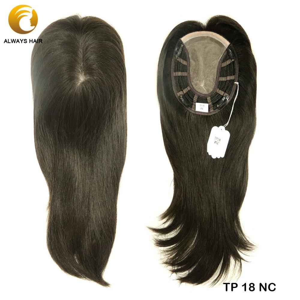 TP18 14 тонкий моно парик Топпер для женщин натуральный прямой парик человеческие волосы клип в топпере 120% плотность волос штук