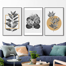 Modern Abstract Grey Flowers Geometric Nordic Prints Posters Canvas Paintings POP Wall Art Pictures Living Room Home Decorations(China)