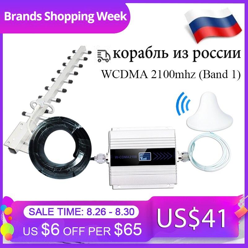 Amplificador 3g WCDMA 2100 amplificador de señal móvil UMTS 2100MHZ GSM 3G repetidor de señal celular amplificador - 2