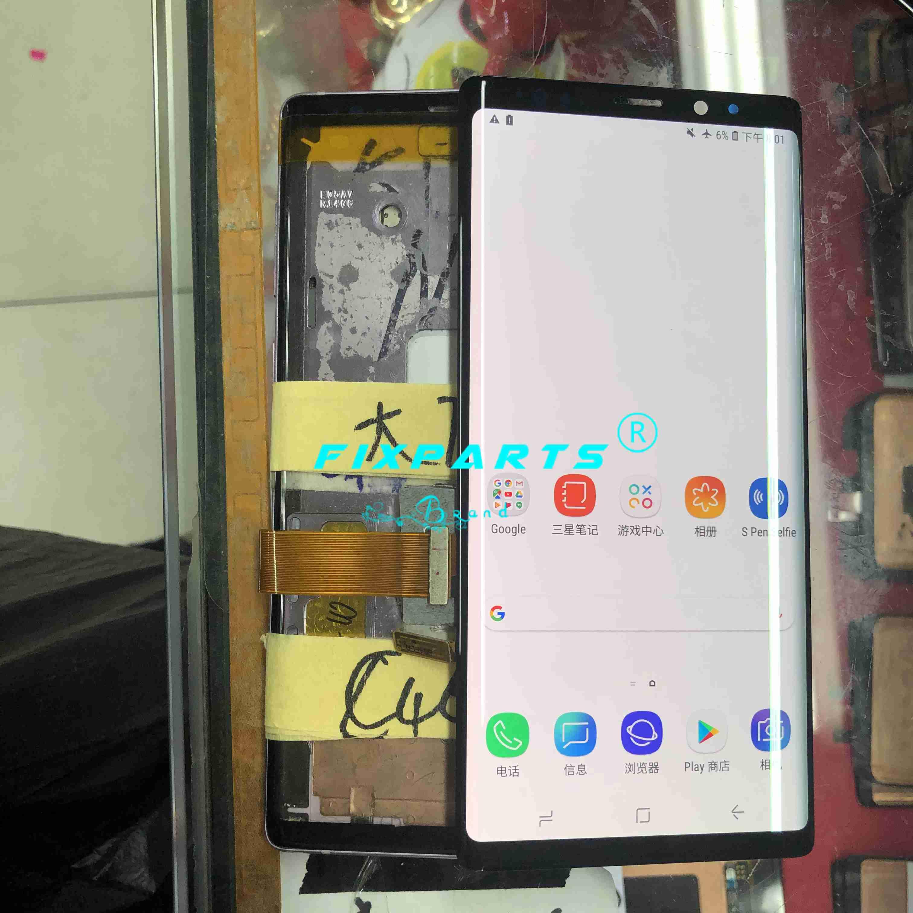 Samsung Galaxy Note 8 9 AMOLED Dead Pixels Line