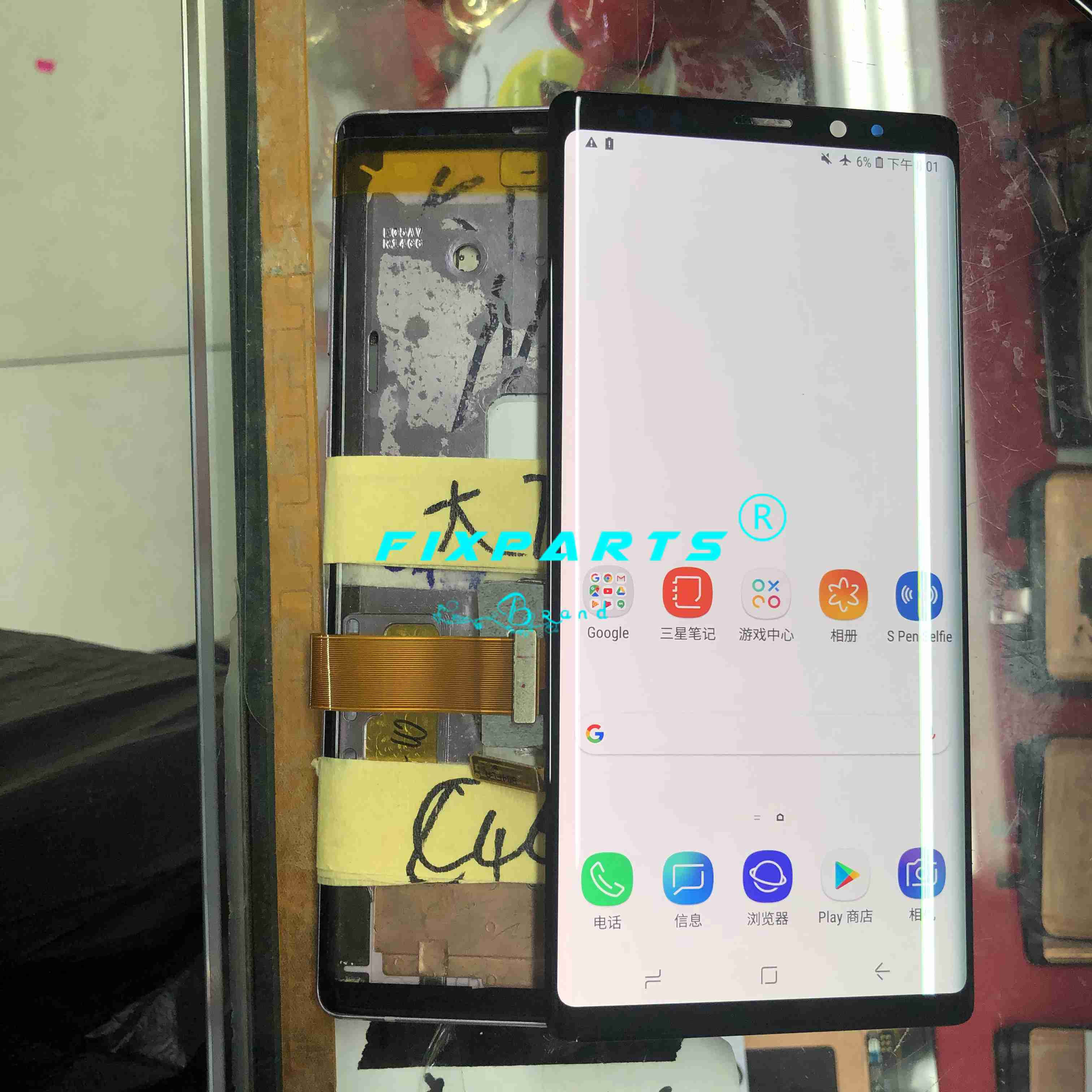 Samsung Galaxy Note 9 Amoled Screen