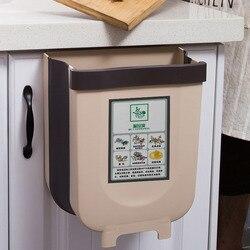 Behogar kosz na śmieci mały wiszący składany kosz na śmieci kosz na śmieci kosz na śmieci kosz na śmieci do kuchni drzwi do szafki szuflada sypialnia samochód 9L