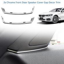 2 шт Автомобильная передняя дверь, динамик, аксессуары для салона автомобиля, крышка, зазор, отделка, серебро, АБС, накладки для салона, для BMW 5 серии F10 2011-2013