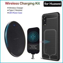 Беспроводная зарядка для Huawei P20 P30 P40 Lite Mate 9 10 20 Lite Pro Qi Беспроводное зарядное устройство + USB Type C приемник адаптер Подарочный чехол