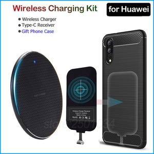 Image 1 - ワイヤレス充電huawei社P20 P30 P40 liteメイト9 10 20 liteプロチーワイヤレス充電器 + usbタイプc受信機アダプタギフトケース
