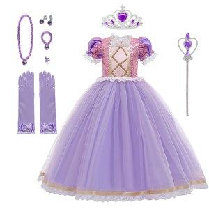Платье для девочек платья принцессы Софии Рапунцель для девочек, детское элегантное платье для костюмированной вечеринки на день рождения ...