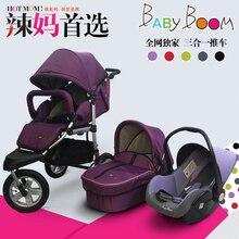 BabyBoom, детская коляска, детская коляска, внедорожный светильник с высоким пейзажем, может сидеть и лежать, коляска