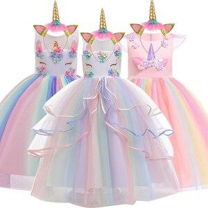 Детская одежда, летнее платье с единорогом для девочек, детские платья принцесс для девочек, костюм, вечерние платья на день рождения, плать...