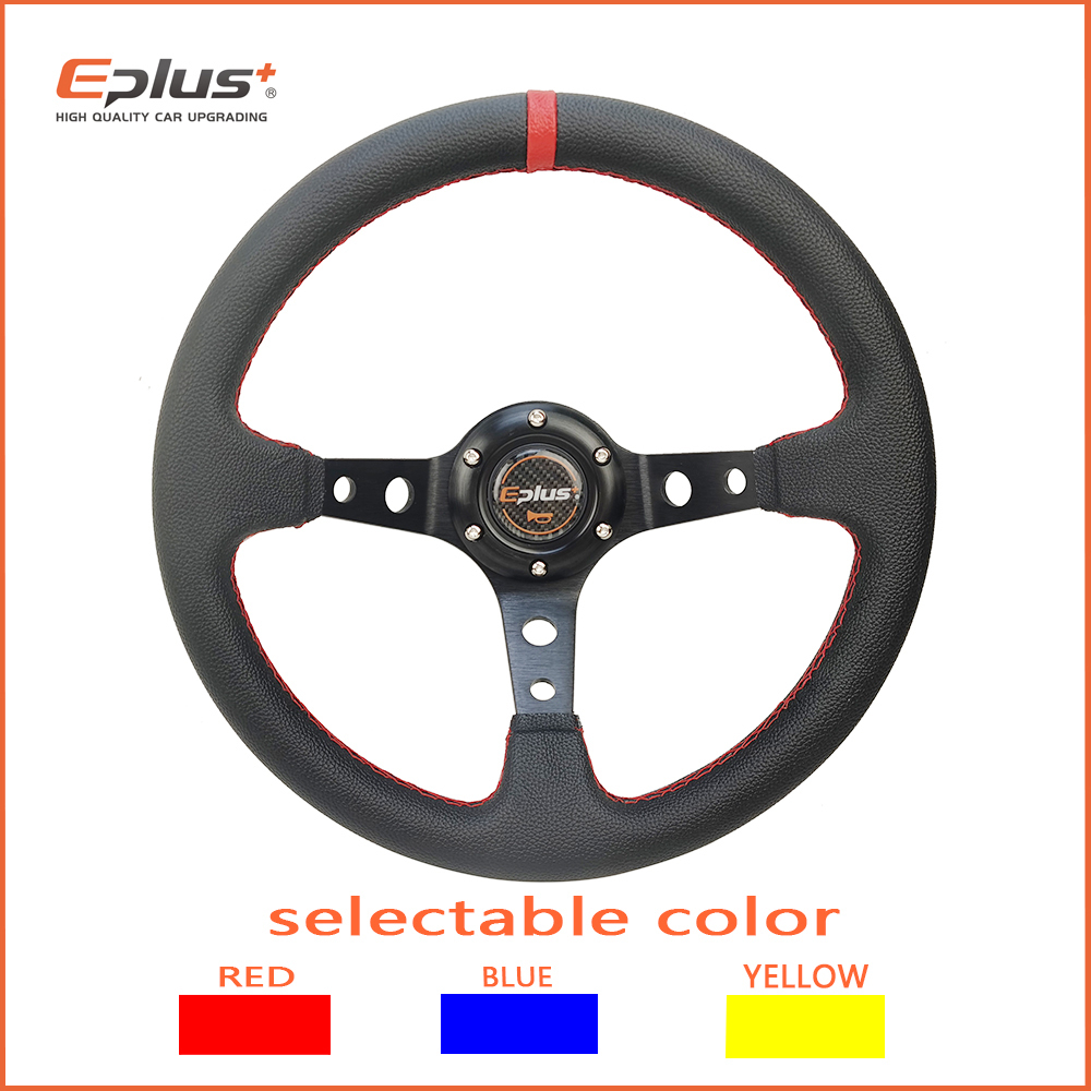 EPLUS Car Sport Steering PVC Wheel Racing Type High Quality Universal 13 Inches 320MM Aluminum Retrofit Modified Auto Styling title=