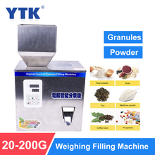YTK 200G الحبيبية آلات تعبئة مساحيق التلقائي ماكينة وزن المشملة ماكينة تغليف لجسيمات بذور حبوب الشاي