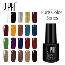 Qipai 7 Ml Vernis Semi Permanen Primer Gel Cat Kuku Gel Varnish Cat Kuku UV Hybrid Kuku Seni Manikur Kuku ekstensi(China)
