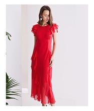 シルクドレス蓮の葉の袖ロングスリム赤ドレス