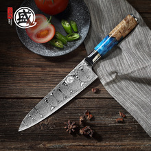 MITSUMOTO SAKARI 7.5''inch Japanese Roseate Damascus Steel handcrafted Chef Knife durable wood Handle Wooden gift BOX