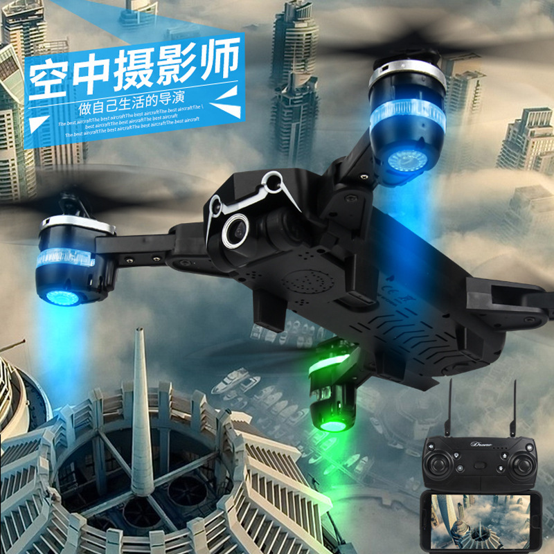 Folding Unmanned Aerial Vehicle Set High Aerial Photography WiFi Image Transmission Quadcopter Aviation Remote Control Aircraft