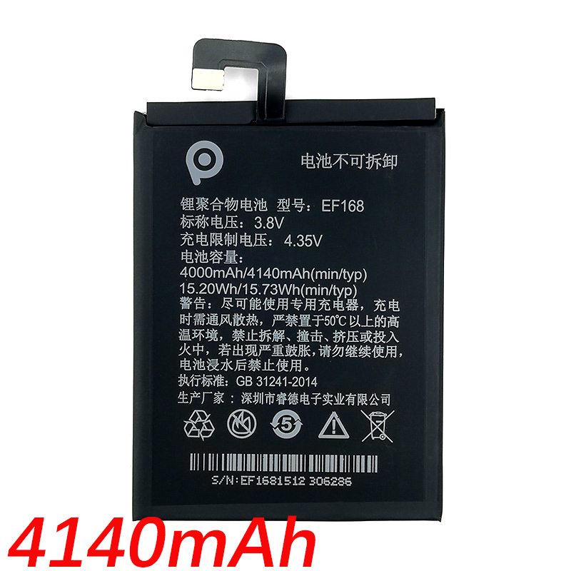 Wisecoco Fast delivery EF168 4140mAh Battery For PPTV King7 King7S PP6000 Phone Latest Battery Replacement+Tracking Number|Mobile Phone Batteries| |  - title=