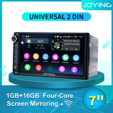 """Universal Din 7""""Android 2"""