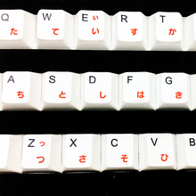 dhl ems 117 keycaps pbt cherry profile caps for mechanical gaming keyboard russian korean japanese PBT Sublimation Japan Japanese Backlit Keycaps 108keys Cherry Mx Switches Key Caps for Mechanical Keyboard