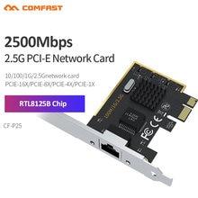 Гигабитный 2500 Мбит/с/10 Гбит/с Ethernet PCI Express сетевой карты игровой Настольный PCI-E адаптер быстрой передачей сигнала для Win 7/8/10