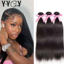 YYGY Brazilian Straight Human Hair Bundles 100% Natural Remy Human Hair 1 3 4 Bundle Deals Weave Double Weft Weave