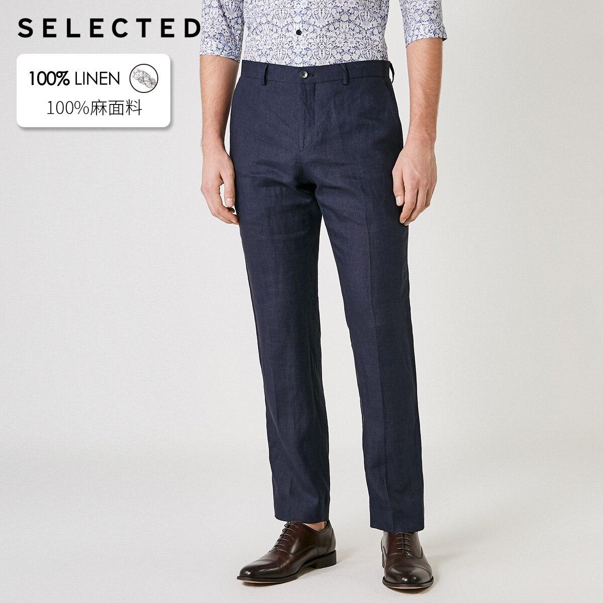 SELECTED Men's Linen Straight Fit Suit Pants S|419218513
