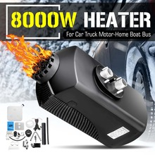 12V 8000W Air Diesels Car Heater Single Hole 8KW For Trucks Boats Bus Fuel Heater With Tank +Silencer дизельный отопитель 12V