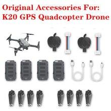 K20 Gps Drone Originele Accessoires 11.1V 1800 Mah Batterij Propeller Blade Usb Opladen Lijn Accessoires Voor K20 Quadcopter Drone